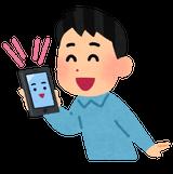 JICONAXはスマホやタブレットでも使えるから便利!