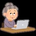 パソコンおばあちゃん
